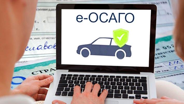 вписать в полис осаго нового водителя онлайн