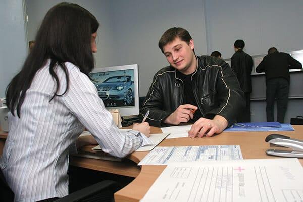 Сдать документы на страховую выплату