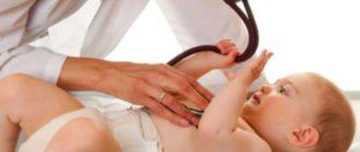 Медицинское страхование новорожденных