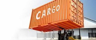 Эффективность страхования грузов
