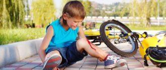 Нужно ли страховать детей?