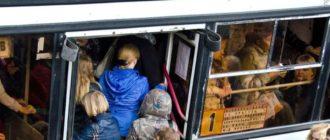 Страхование пассажиров:как получить деньги за травму