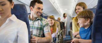 Страхование пассажиров-размер компенсации