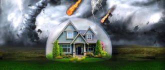 Страхование жилья от стихийных бедствий