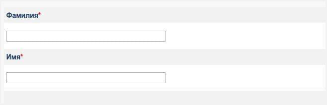 Электронная форма обращения граждан в Роспотребнадзор