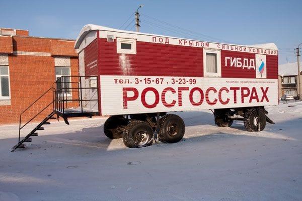 В вагончиках страховых агентов пусто! Полис ОСАГО у них дороже на 5 тыс. рублей