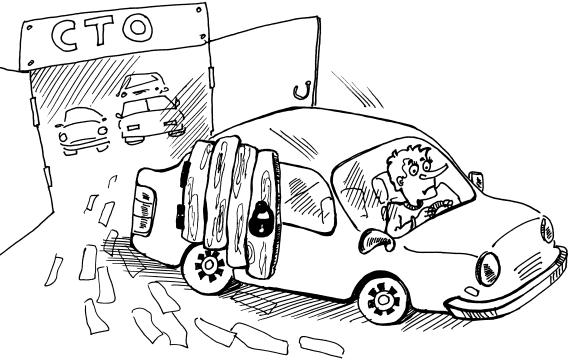 Обман в автосервисе