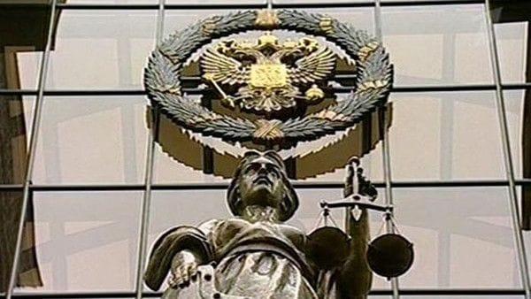 Верховный суд РФ поддержал водителя и взыскал разницу в цене автомобиля