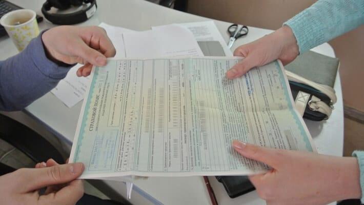 Полис ОСАГО можно будет вернуть в течение 14 дней