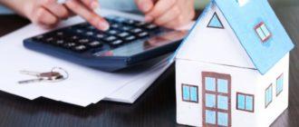 Ипотечное страхование есть,а выплат нет