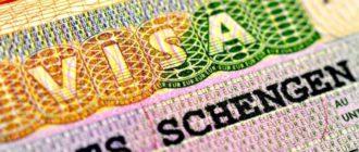 Медстраховка для шенгена