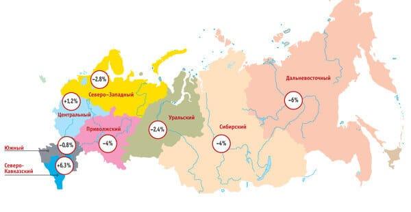 Тарифы ОСАГО в регионах