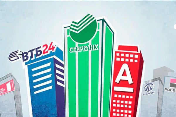 Предложение банков по страхованию
