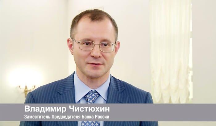 Новые тарифы в ОСАГО разъяснил Честюхин