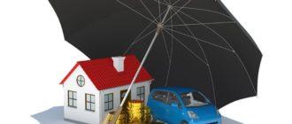 Страхование имущества физических лиц