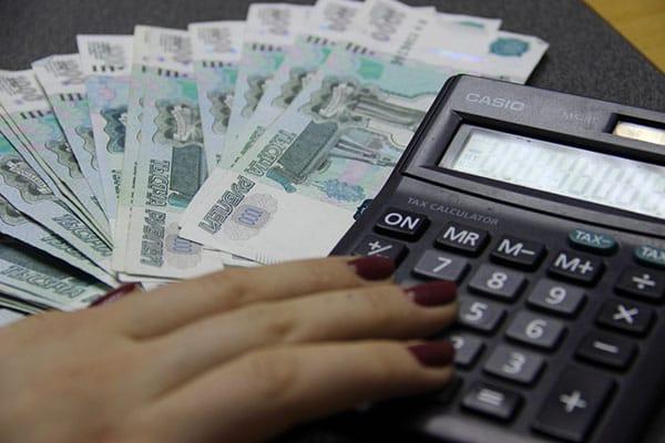 кто осуществляет денежную компенсацию
