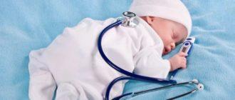 ДМС для новорожденных