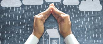 Комплексное ипотечное страхование