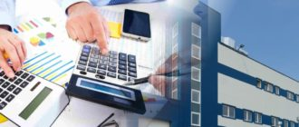 Страхование имущества предприятий и организаций