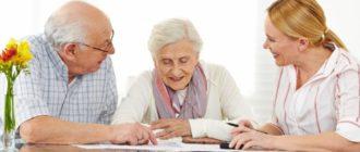 Страхование на дожитие