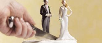 Свадебное сьрахование