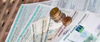 Страховая выплата по ОСАГО