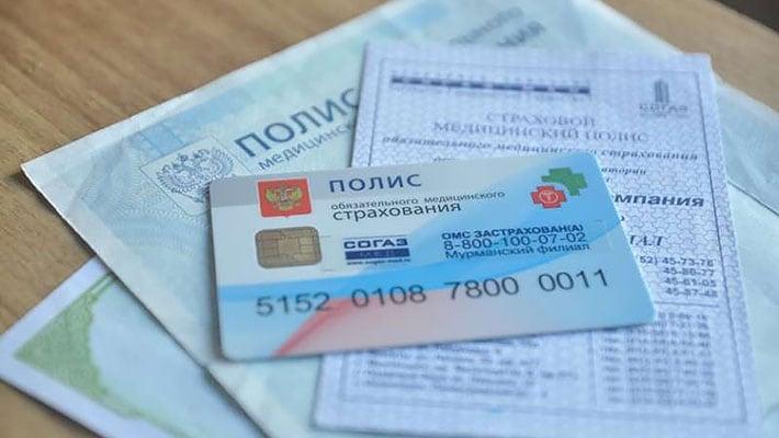 Потерян или украден полис? Как восстановить полис ОМС
