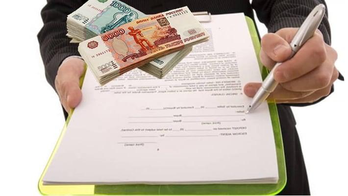 Страхование ренты