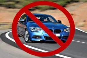 Запрет эксплуатации автомобиля