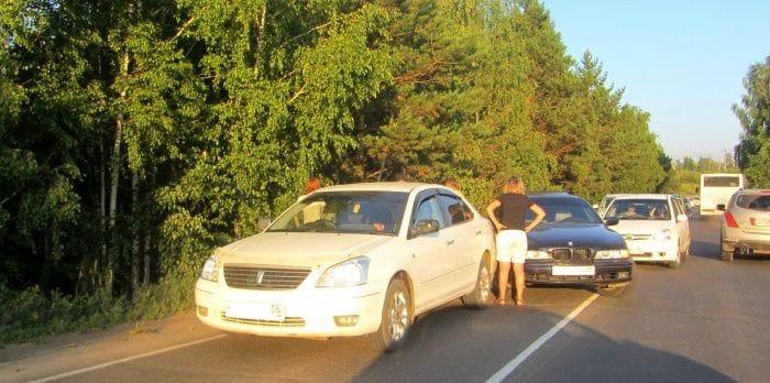 Столкновение нескольких транспортных средств