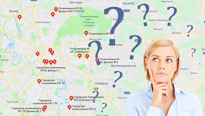 5 способов как узнать к какой поликлинике прикреплен дом по адресу