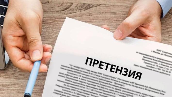 Претензия в страховую компанию по КАСКО: досудебное урегулирование спора