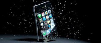 Есть ли смысл страховать смартфон