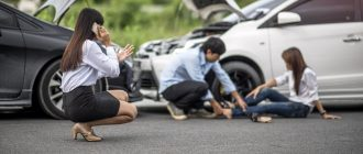 Авария с участием пешехода